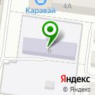 Местоположение компании Детский сад №34