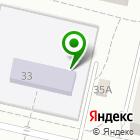 Местоположение компании Развитие