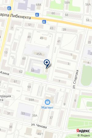 Керхер на карте Ревды