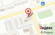 Автосервис На Верхней Черепанова, 62с8 в Нижнем Тагиле - Верхняя Черепанова, 62с8: услуги, отзывы, официальный сайт, карта проезда