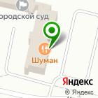 Местоположение компании СтройДизайн