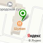 Местоположение компании Сфера