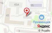 Автосервис Avto Voльt в Первоуральске - улица Малышева, 32: услуги, отзывы, официальный сайт, карта проезда