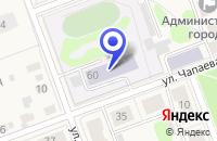 Схема проезда до компании СРЕДНЯЯ ШКОЛА N 4 в Верхнем Тагиле