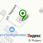 Местоположение компании Автотехкомплекс на Тагильской
