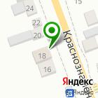 Местоположение компании Промальп-НТ