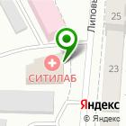 Местоположение компании РЕСУРС