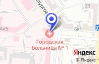 Схема проезда до компании ЖЕНСКАЯ КОНСУЛЬТАЦИЯ в Первоуральске