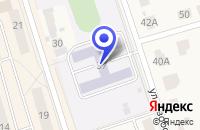 Схема проезда до компании СРЕДНЯЯ ШКОЛА N 8 в Верхнем Тагиле