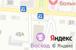Схема проезда до компании Amigo в Первоуральске