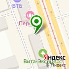 Местоположение компании Модный Гардеробчик