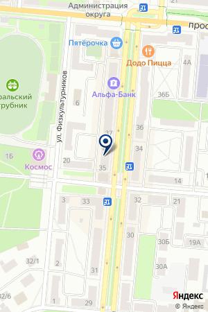 МАГАЗИН АВТО на карте Первоуральска