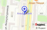 Схема проезда до компании ЦЕНТР ОБСЛУЖИВАНИЯ АБОНЕНТОВ UTEL (ЮТЕЛ) в Первоуральске