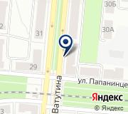 Уральский, медицинский центр
