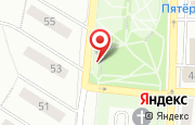 Автосервис Апельсин в Первоуральске - улица Дружба, 1/А: услуги, отзывы, официальный сайт, карта проезда
