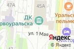Схема проезда до компании Студия эстрадного искусства Артура Бушманова в Первоуральске