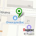 Местоположение компании Крошкин мир