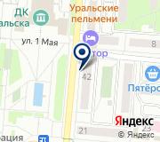 Путешествие.com, туристическое агентство