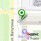 Местоположение компании ЭЛЬ-ГУНА