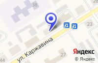 Схема проезда до компании ШКОЛА-ИНТЕРНАТ в Североуральске
