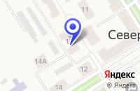 Схема проезда до компании МАГАЗИН ПРОДУКТЫ в Североуральске