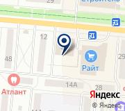 Уральский Трубник, газета