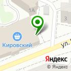 Местоположение компании Икс