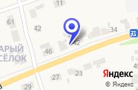 Схема проезда до компании ТФ АВЕРС в Великом Новгороде