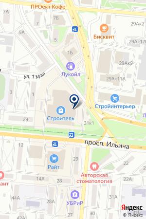 UP GRADE (АП ГРЕЙД) на карте Первоуральска