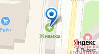 Компания Удобные деньги на карте