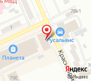 ОкМатрас-НижнийТагил