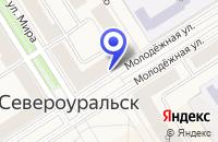 Схема проезда до компании МАГАЗИН УМКА в Североуральске
