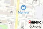 Схема проезда до компании Ballet в Первоуральске