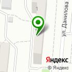Местоположение компании Уральская трубная компания