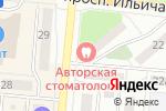 Схема проезда до компании Родник здоровья в Первоуральске