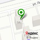 Местоположение компании НТ-ГОСТ