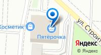 Компания МигКредит на карте
