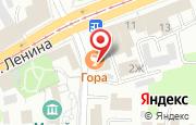 Автосервис ЦЕНТР в Нижнем Тагиле - улица Огаркова, 2: услуги, отзывы, официальный сайт, карта проезда