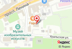 Медицинский диагностический центр Диагностика+ в Нижнем Тагиле - улица Уральская, 11: запись на МРТ, стоимость услуг, отзывы