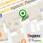 Местоположение компании На Дыму