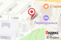 Схема проезда до компании Первоуральская типография в Первоуральске