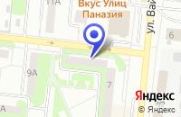 Схема проезда до компании ОТДЕЛ НЕДВИЖИМОСТИ в Первоуральске