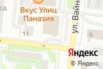 Схема проезда до компании Сбербанк, ПАО в Первоуральске