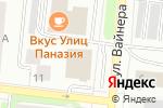Схема проезда до компании Кузов-маркет в Первоуральске