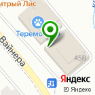Местоположение компании Уралтехмаркет
