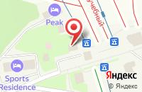 Схема проезда до компании Триал MAX в Сыростане