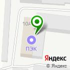 Местоположение компании ПервоуральскБетонСервис