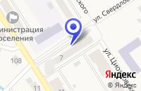 Схема проезда до компании ОТДЕЛЕНИЕ ПОЧТОВОЙ СВЯЗИ СЕВЕРОУРАЛЬСК-6 в Североуральске