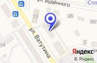 Схема проезда до компании ОТДЕЛЕНИЕ ПОЧТОВОЙ СВЯЗИ СЕВЕРОУРАЛЬСК-1 в Североуральске