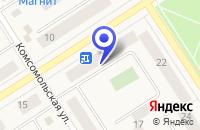 Схема проезда до компании АПТЕКА КАРАТ в Североуральске